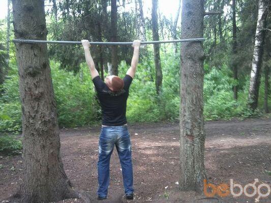 Фото мужчины vurdalak26, Кишинев, Молдова, 30