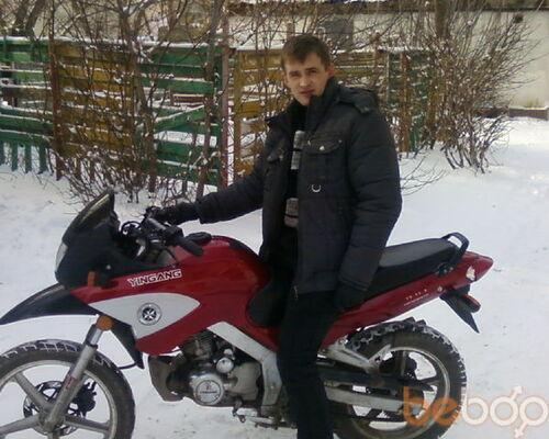 Фото мужчины SSV666, Астана, Казахстан, 30