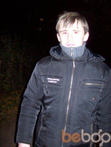 Фото мужчины мистр членс, Коломна, Россия, 29