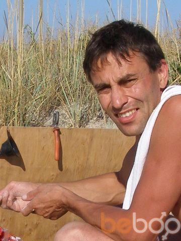 Фото мужчины АНДРОИD, Днепрорудный, Украина, 44