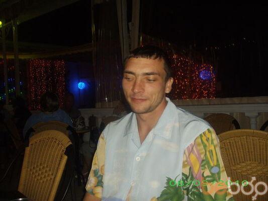 Фото мужчины andrei, Новомосковск, Россия, 33