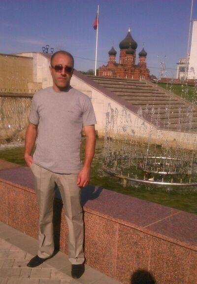 Фото мужчины Tigran, Тула, Россия, 40