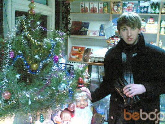 Фото мужчины Lavilas, Донецк, Украина, 29