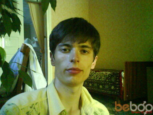 Фото мужчины Ruslan5993, Киев, Украина, 31
