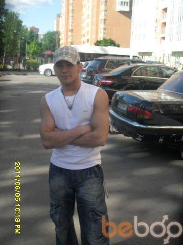 Фото мужчины sh04051992n, Москва, Россия, 27