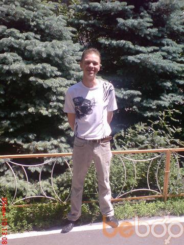 Фото мужчины molchaliv, Мариуполь, Украина, 36