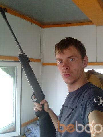 Фото мужчины Vital, Алматы, Казахстан, 27