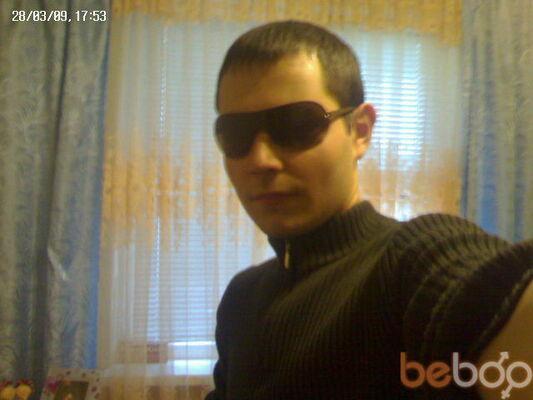 Фото мужчины Ruhid, Краснодар, Россия, 29