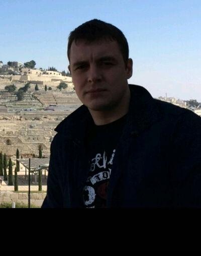 Фото мужчины иван, Зея, Россия, 35