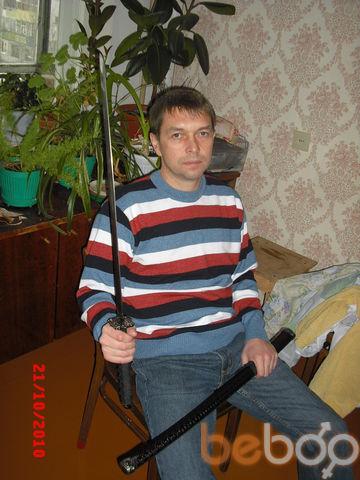 Фото мужчины aleks, Архангельск, Россия, 43