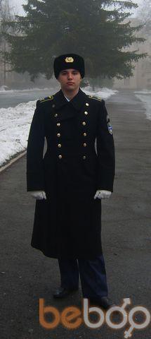 Фото мужчины Кольки Сын, Кривой Рог, Украина, 27