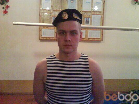 Фото мужчины Dj Alex, Нежин, Украина, 28
