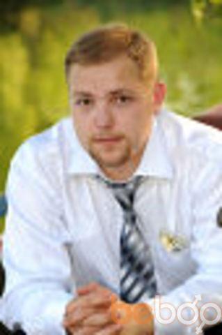 Фото мужчины Витали, Кишинев, Молдова, 35