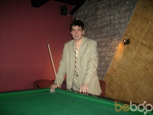 Фото мужчины Neil, Уфа, Россия, 34