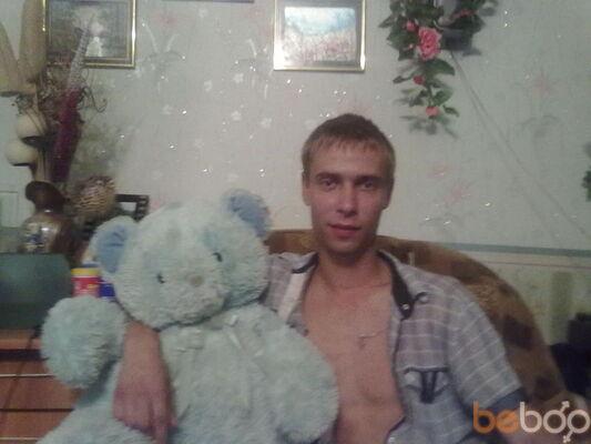 Фото мужчины Димка, Воскресенск, Россия, 29