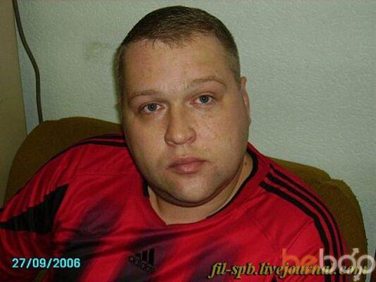 Фото мужчины kinjal2011, Бельцы, Молдова, 40