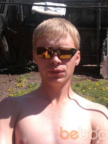 Фото мужчины Anarh1st, Канск, Россия, 28