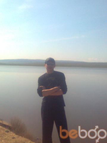 Фото мужчины IGOR, Караганда, Казахстан, 25