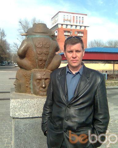 Фото мужчины Aleks, Мариуполь, Украина, 38