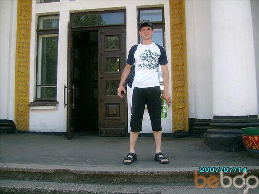 Фото мужчины romeo, Харьков, Украина, 35
