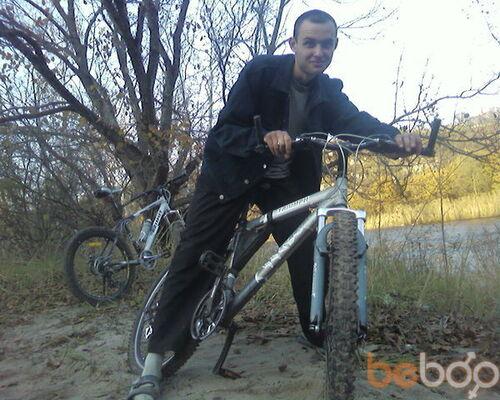 Фото мужчины Максим, Первомайск, Украина, 31