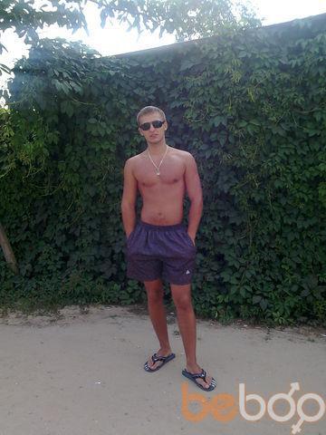 Фото мужчины Taras, Луцк, Украина, 27