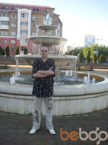 Фото мужчины Ярослав, Саранск, Россия, 28