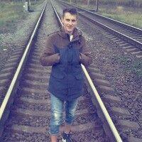 Фото мужчины Владислав, Санкт-Петербург, Россия, 24