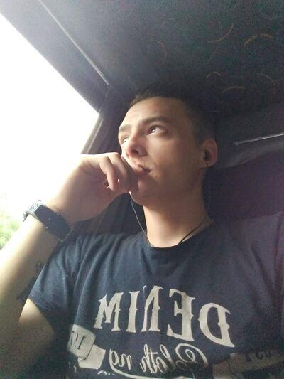 Фото мужчины Alex, Кишинев, Молдова, 23