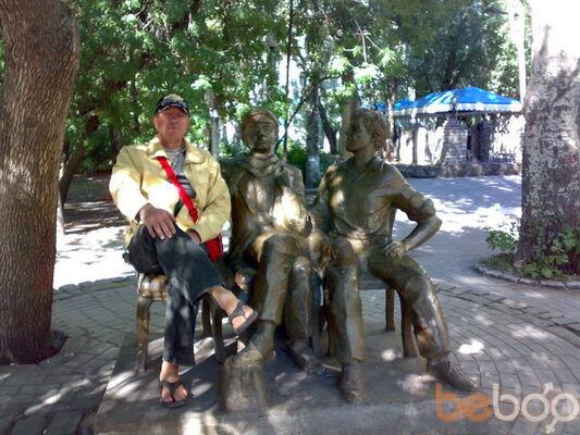 Фото мужчины mondeo09, Запорожье, Украина, 43