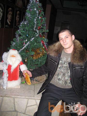 Фото мужчины Ненасытный, Кишинев, Молдова, 27