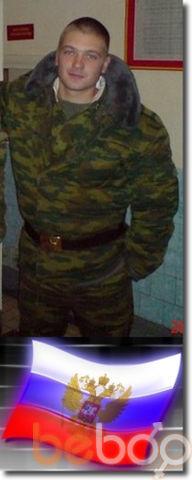 Фото мужчины dimon, Орел, Россия, 29
