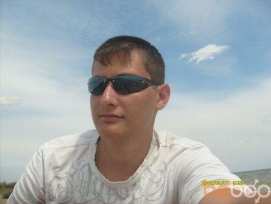 Фото мужчины Patr1ck, Луганск, Украина, 29