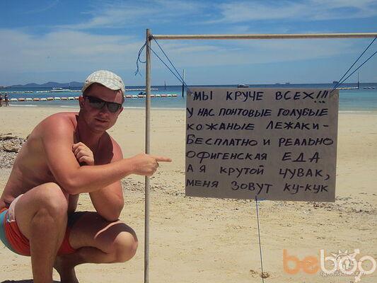 Фото мужчины Гугинот, Москва, Россия, 33