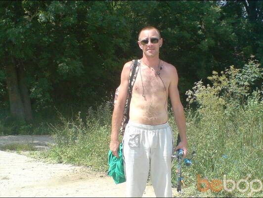 Фото мужчины виталий, Зуя, Россия, 36