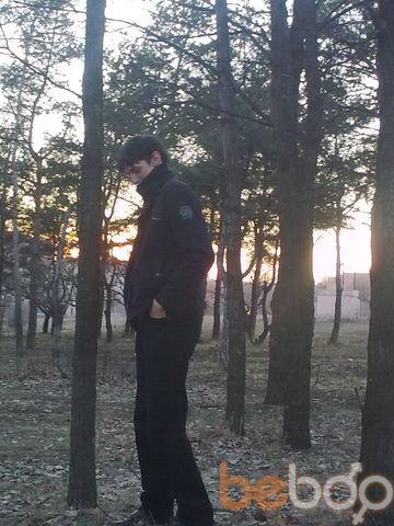 Фото мужчины KANJY7, Краснодон, Украина, 31