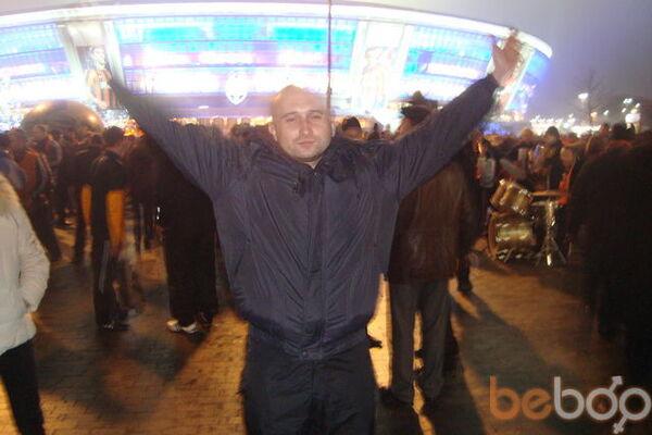 Фото мужчины Berbatov555, Чернигов, Украина, 34