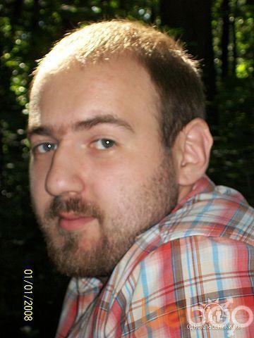 Фото мужчины Стас, Кишинев, Молдова, 29