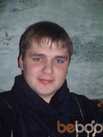 Фото мужчины 060326596, Кишинев, Молдова, 29
