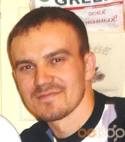 Фото мужчины vitalklass, Астана, Казахстан, 31