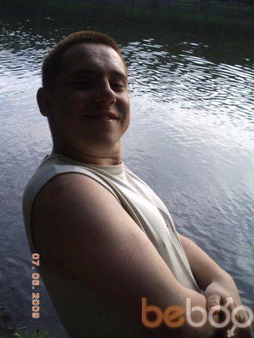 Фото мужчины odinokii, Луганск, Украина, 33