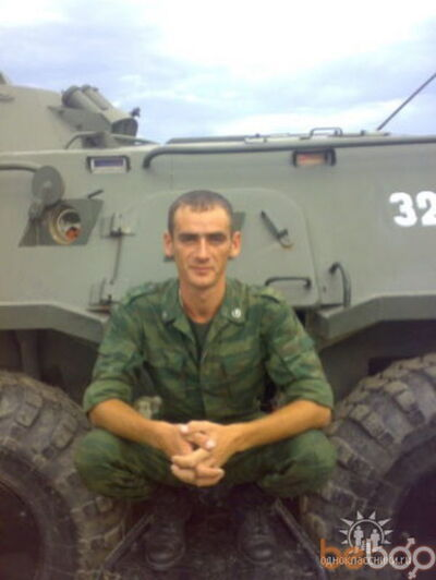 Фото мужчины Alaniya5, Владикавказ, Россия, 33