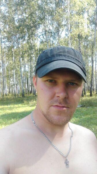 Фото мужчины Сергей, Иркутск, Россия, 27