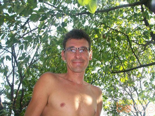 Фото мужчины чудовище, Одесса, Украина, 44