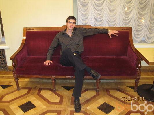 Фото мужчины перец, Киев, Украина, 30