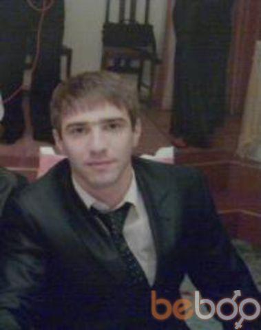 Фото мужчины МеDoвый, Саратов, Россия, 38