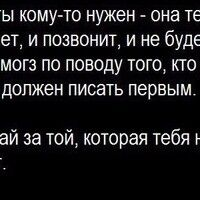 Фото мужчины Олег, Сумы, Украина, 36
