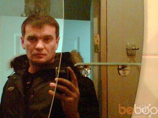 Фото мужчины kalipso36, Кривой Рог, Украина, 45