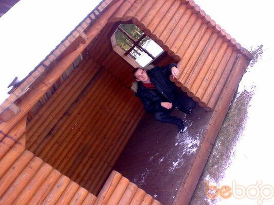 Фото мужчины fanhanter, Ивано-Франковск, Украина, 29
