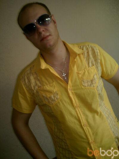 Фото мужчины dimchag, Бендеры, Молдова, 27